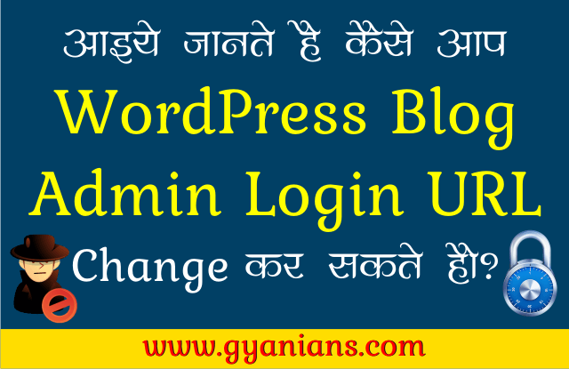 Blog Security Ke Liye Custom WordPress Login URL Kaise Create Kare - Gyanians
