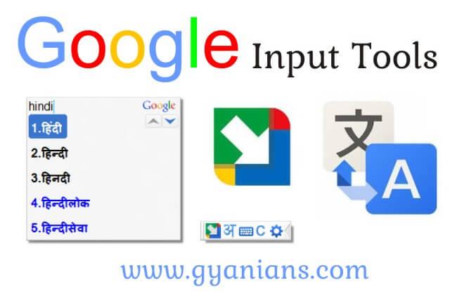 Google-input-tools-hindi