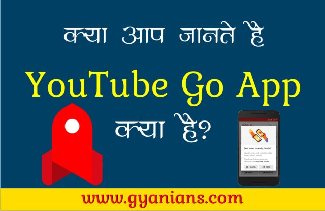 Youtube Go kya hai - gyanians