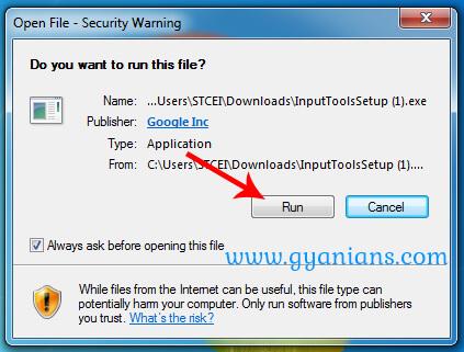 google input tools kaise use karte hai