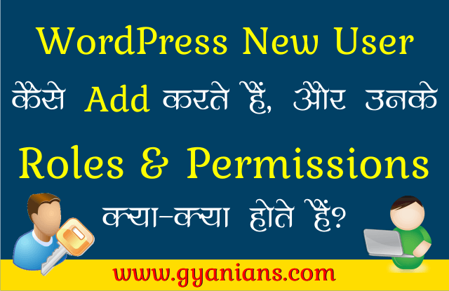 WordPress User Roles and Permissions Kya Hoti Hai - gyanians