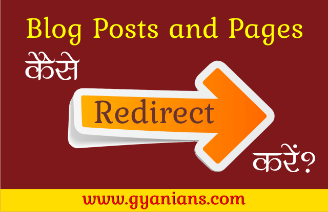 Blog Post Ko 301 Redirect Kyon aur Kaise Kare
