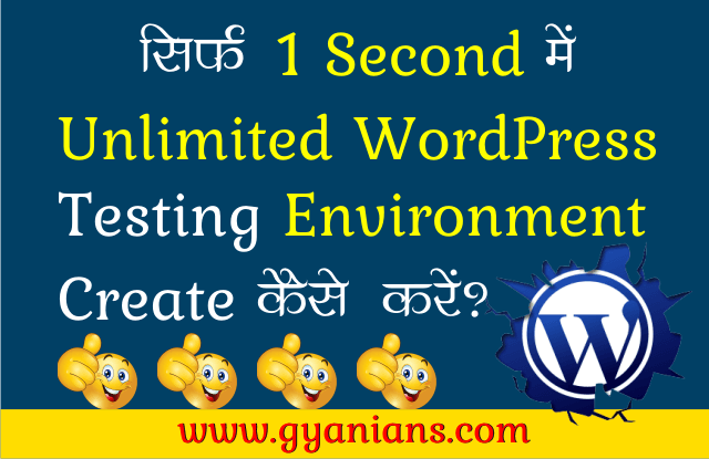 Get Free Unlimited WordPress Testing Environment in Just 1 Second