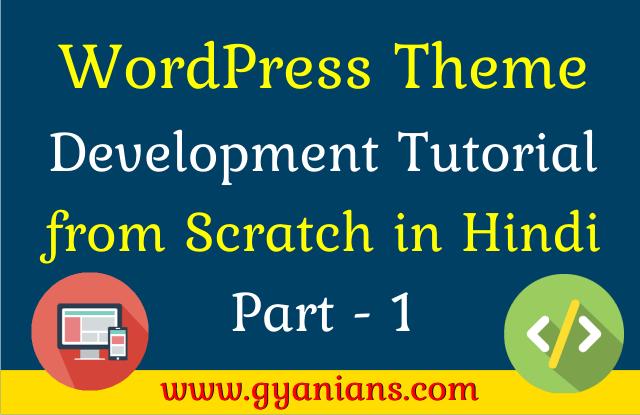 WordPress Theme Development Tutorial from Scratch in Hindi (Part 1)
