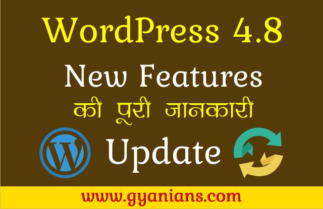 WordPress 4.8 New Features Ki Puri Jaankari Hindi Me