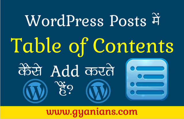 WordPress Posts Me Table of Contents Kaise Add Kare in hindi