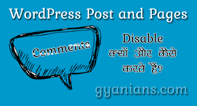 WordPress Posts and Pages Par Comments Disable Kaise Karte Hai in hindi