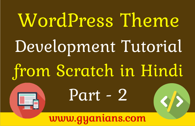 WordPress Theme Development Tutorial from Scratch in Hindi (Part 2)