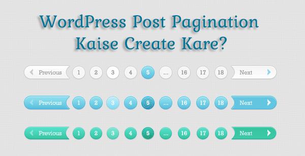 Long WordPress Posts Ko Multiple Pages Me Kaise Split Kare in hindi