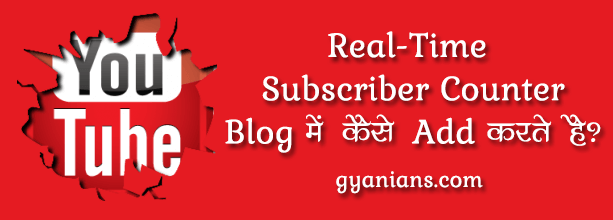 Real-Time YouTube Subscriber Counter Blog Me Kaise Add Karte Hai in hindi
