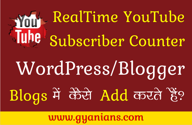 Real-Time YouTube Subscriber Counter Blog Me Kaise Add Karte Hai