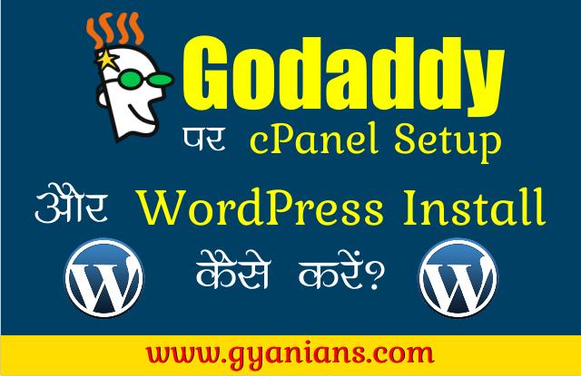 Godaddy Hosting Par WordPress Kaise Install Kare hindi guide