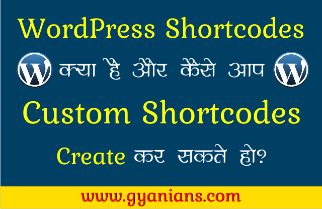 WordPress Custom Shortcodes Kaise Banaye