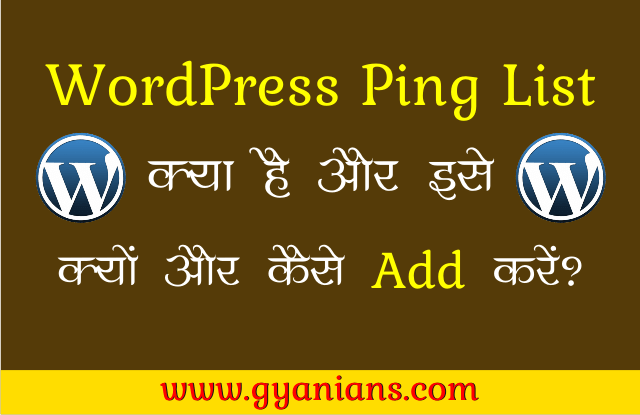 WordPress Ping List Se Blog New Post Fast Index Kaise Kare