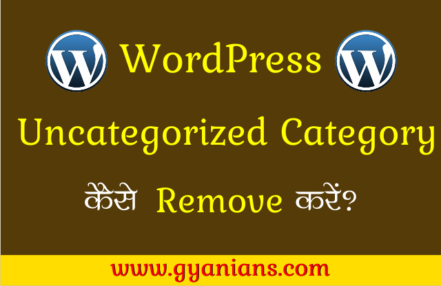 WordPress Uncategorized Category remove or delete kaise karte hai