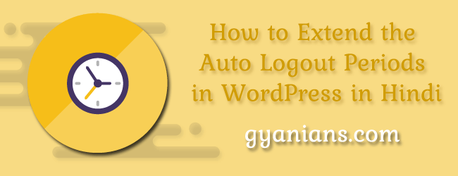 How to Extend the Auto Logout Periods in WordPress in Hindi