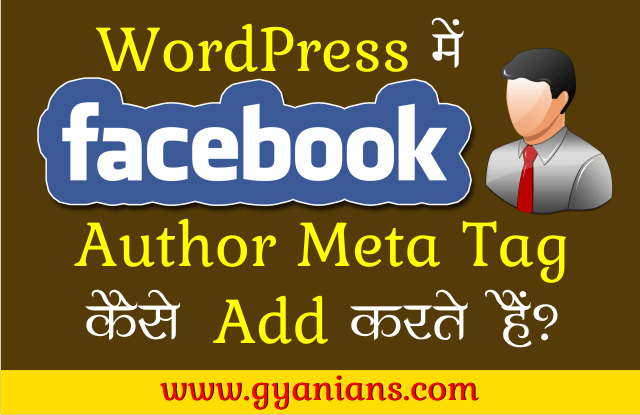 WordPress Blog Me Facebook Author Meta Tag Kaise Add Kare in hindi