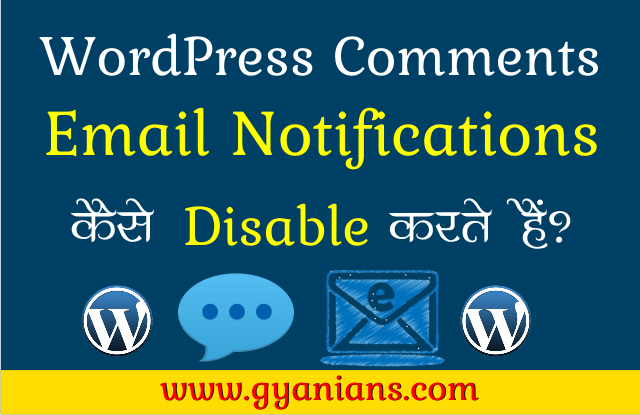 WordPress Comment Moderation Email Notifications Disable