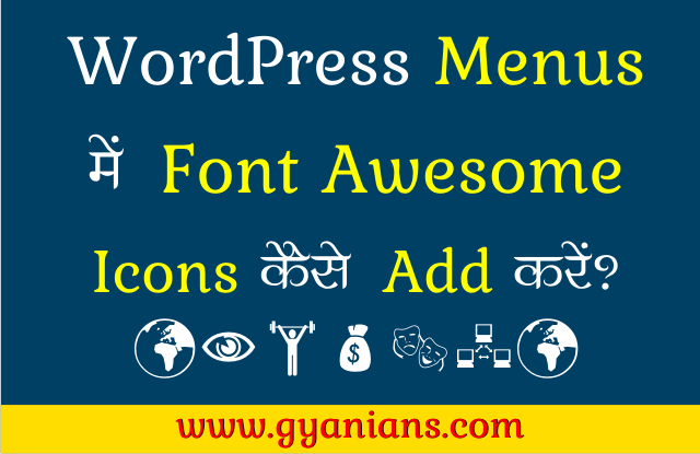 How to Add Font Awesome Icons in WordPress Menus in Hindi
