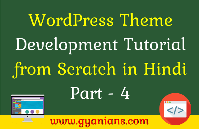 WordPress Theme Development with Bootstrap in Hindi part 4