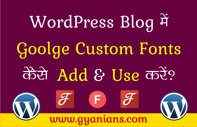google custom fonts kaise add kare