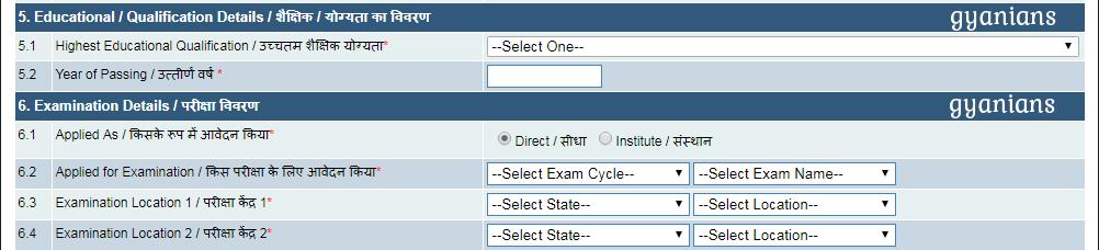 CCC Examination Application Form 5-6