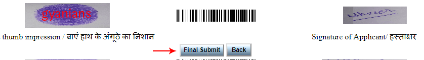CCC Examination Application Form final submit