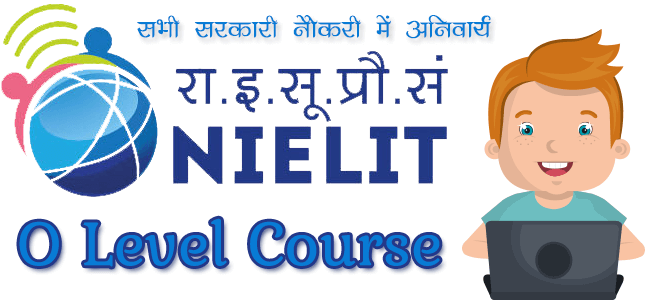 O Level Course Ki Puri Jankari Hindi Me