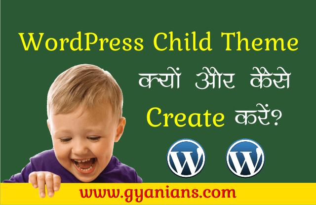 create WordPress Child Theme