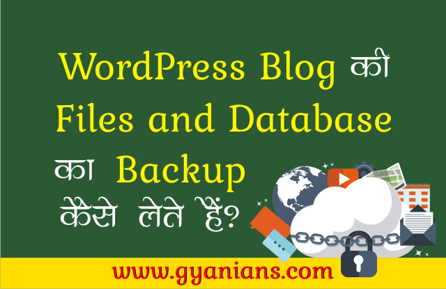 manually-backup-wordpress-files-and-database