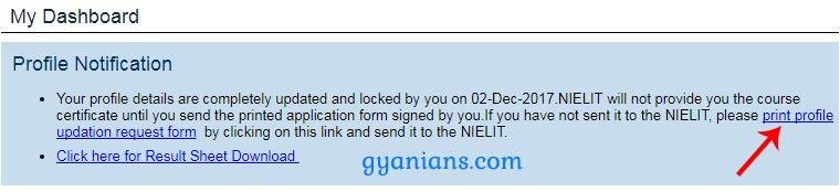 O level Registration Application Form Document Sending Full Process