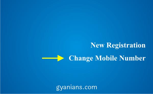 change registered mobile number using ATM step 4
