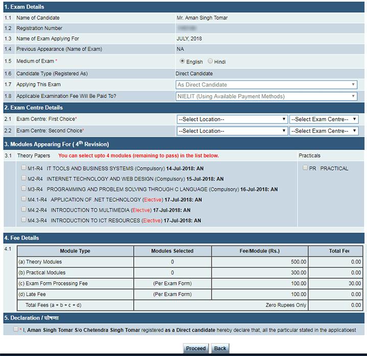 O level examination application form