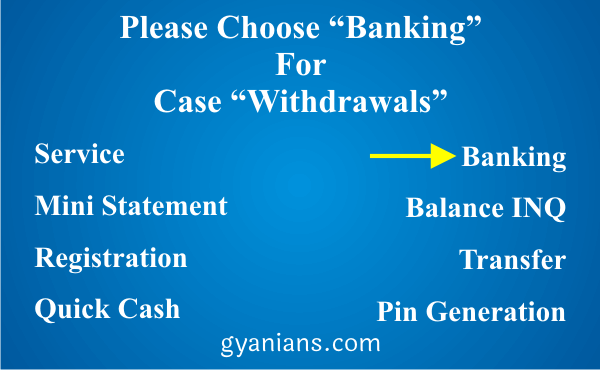 select banking option to change atm pin number