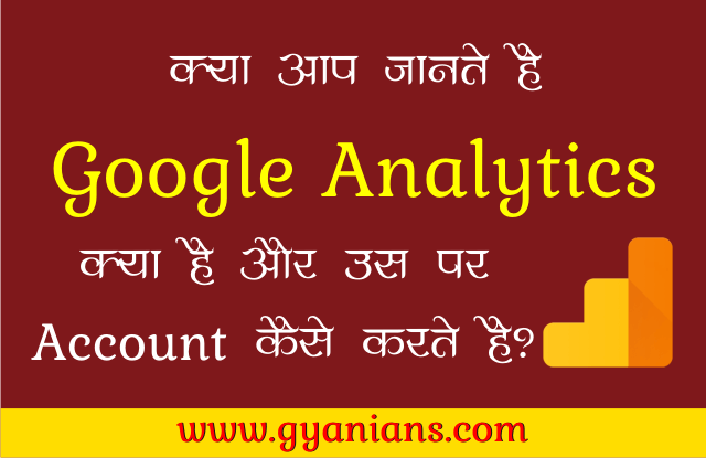 Google Analytics Kya Hai Aur Usme Account Kaise Banaye
