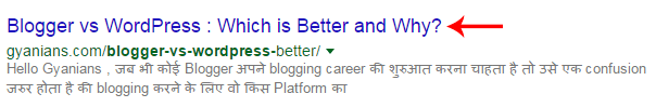 On Page SEO Techniques in Hindi - on page seo strategies