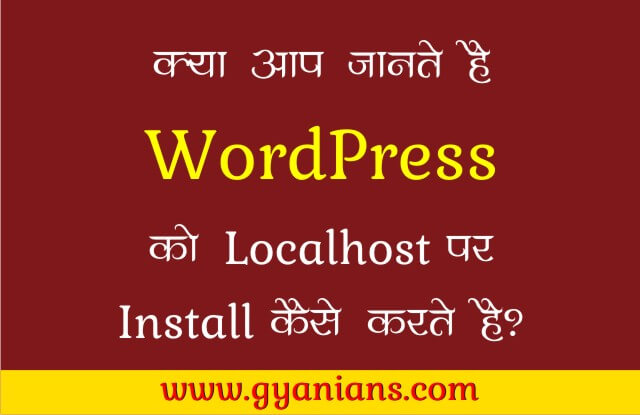 WordPress ko Windows Localhost Computer par kaise Install karte hai