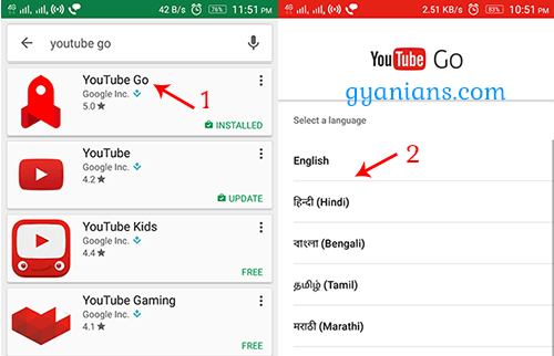 YouTube Go - Mobile App to Download Videos, Share Them Offline