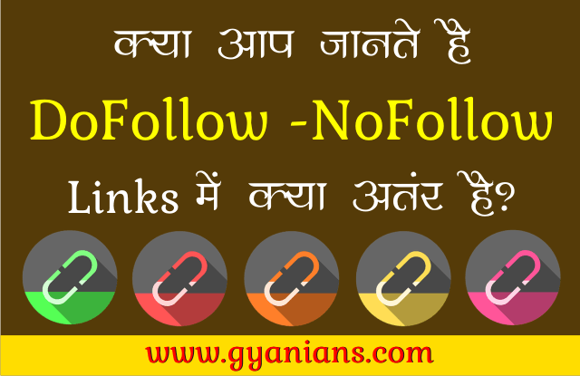 DoFollow And NoFollow Links Me Kya Difference Hai – Ultimate Guide
