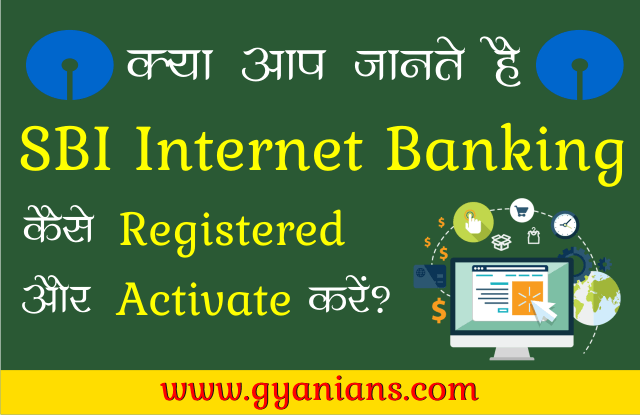 SBI Internet Banking Online Activate Kaise Kare - Gyanians