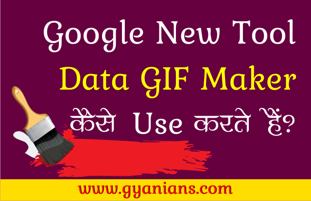 how to use Google Data GIF Maker Tool in hindi