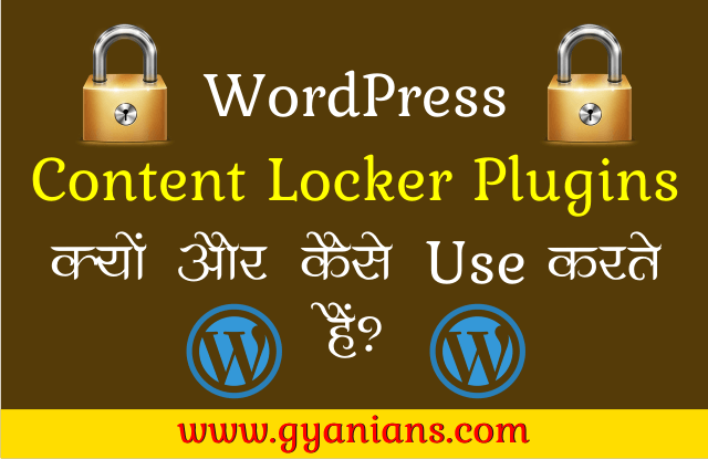 WordPress Content Locker Plugins Kyon Aur Kaise Use Karte Hai in Hindi