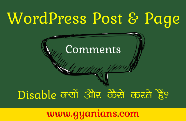 WordPress Posts and Pages Par Comments Disable Kaise Karte Hai - Gyanians