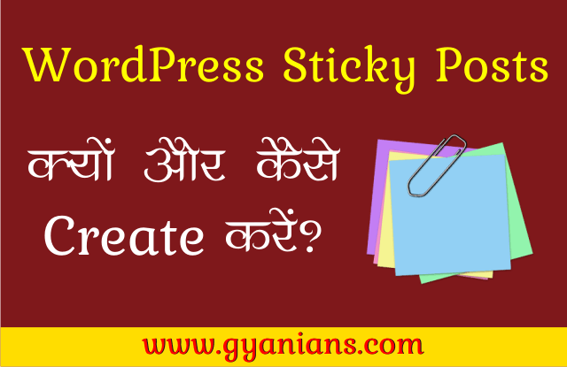 WordPress Sticky Posts Kyon Aur Kaise Create Kare in Hindi