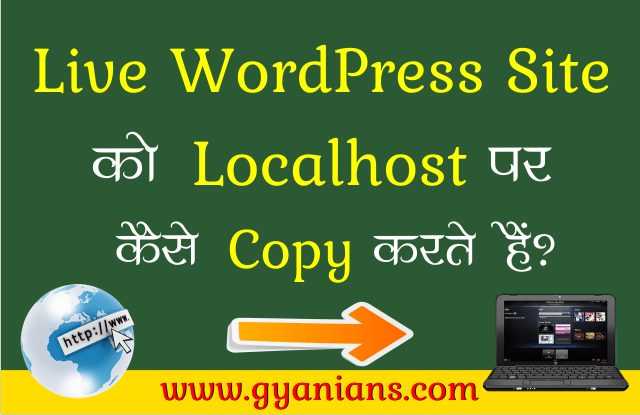 Live WordPress Site Ko Localhost Par Kaise Copy Kare in hindi