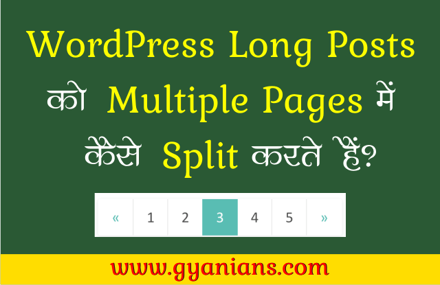 Post Pagination - Long Posts Ko Multiple Pages Me Kaise Split Kare