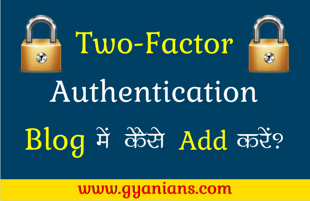 Two-Factor Authentication WordPress Login in Hindi