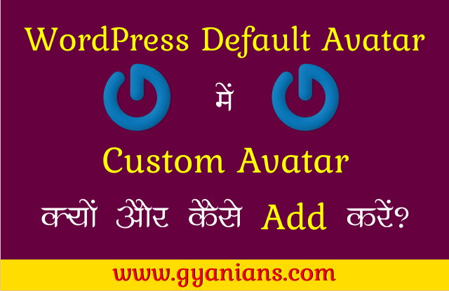 WordPress Comments Default Avatar Me Custom Avatar Kaise Add Karte Hai
