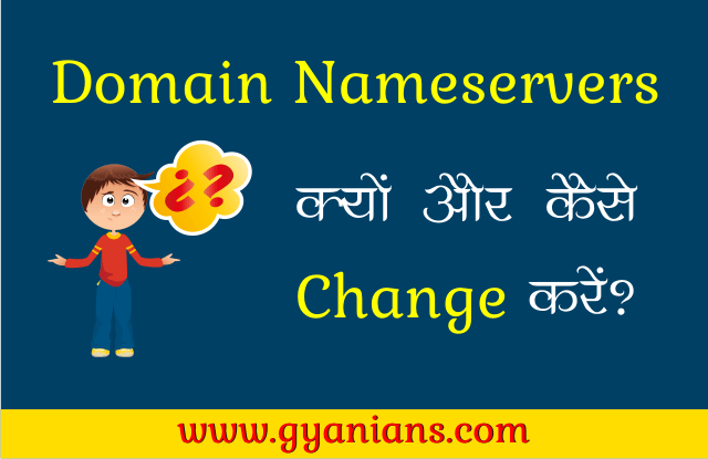 Domain Nameservers Kaise Change Kare - Connect Domain with Hosting