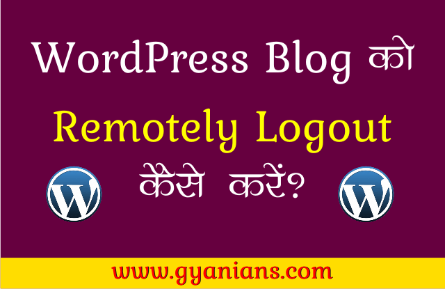 All Other Devices Se WordPress Remotely Logout Kaise Kare